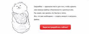 dfiles.eu