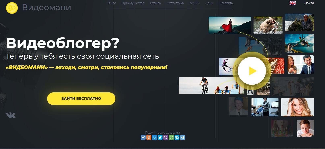 videomani.ru